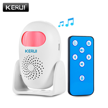 KERUI M120 스마트 100db PIR 적외선 도난 방지 도난 방지 차고 숍 홈 보안을위한 다기능 인간의 동작 탐지기를 환영합니다