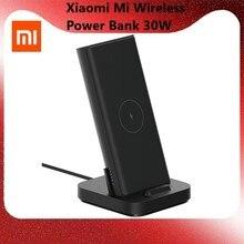 Oryginalny bezprzewodowy Bank mocy Xiaomi Mi 30W pionowa podstawa automatyczna indukcyjna bezprzewodowa ładowarka przewodowa bezprzewodowa moc wyjściowa 30W