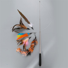 Funny Cat Stick Set Pet Toy Fishing Rod Telescopic Feather Pole Replacement Head 5PC
