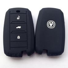 Changan Автомобильный смарт-ключ крышка CS75 ключ силикагель движущийся CS3575 Rui Cheng Benben Still XT