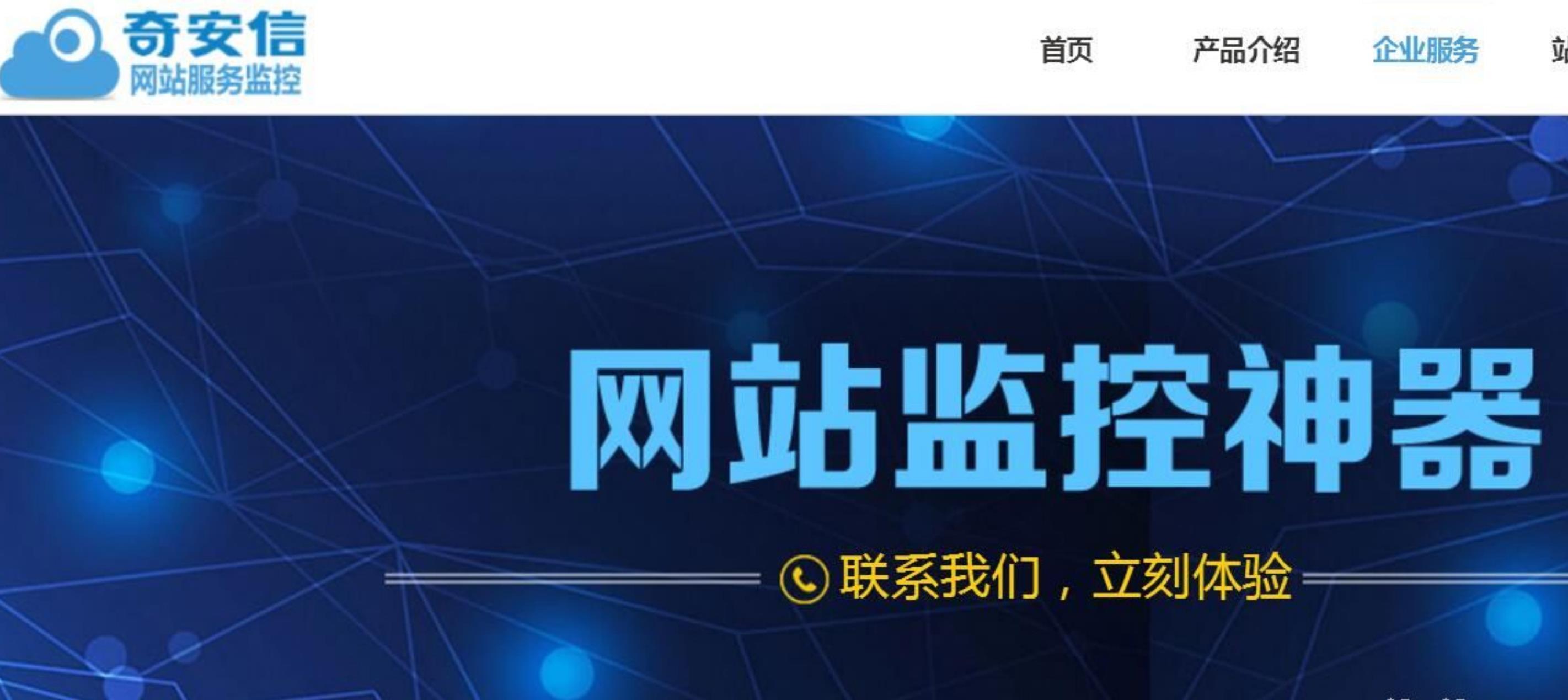 香港主机和美国主机哪个更加利于SEO优化