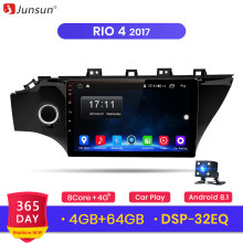 Junsun V1 2G + 3 2G Android 9,0 para KIA RIO 4 2017 auto Radio Multimedia reproductor de Video GPS de navegación 2 din dvd(China)