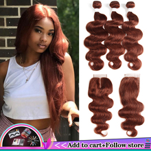 Human-Hair-Bundles Closure Auburn Body-Wave Kemy-Hair Brazilian Brown with 3pcs 4x4