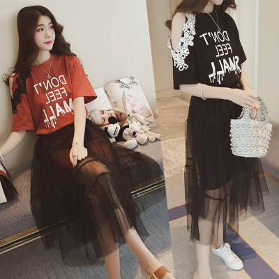 Dress Outfit Women's Summer New Style Large Size Dress Women's Off-Shoulder T-shirt Dress Korean-style Hong Kong Style Two-Piece