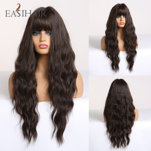 EASIHAIR Long Wave Dark Brown Synthetic Wigs for Women Cosplay Wigs With Bangs Heat Resistant Pink Wigs High Temperature Fiber