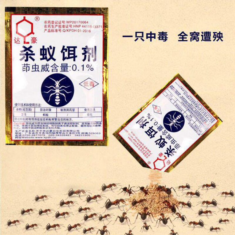 10pcs, Powerful, Safe And Effective. Eliminate Ant Medicine, Whole Bait Ant Anticide, Powder Cleaning, Indoor Corner Hygiene