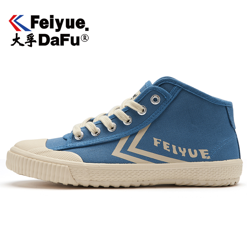 Feiyue Newest 2168 High-top Canvas Shoes Flat Men Women Shoes Vulcanized Sneakers Breathable Non-slip Sneakers Free Shipping title=