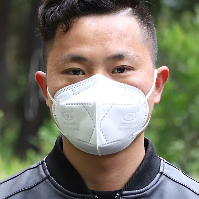 100PCS KN95 Safety Face Mask 5 ply Safety Mask Anti Dust Anti Pollution Flu Face Mask Unisex N95 Anti5 Anti-fog PM2.5 Mouth Mask 1