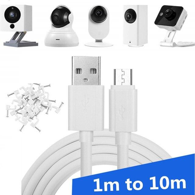 360 Xiaomimi, Xiaobai, caméra intelligente de surveillance Dafang, alimentation de téléphone portable et câble de données Android étendu 3m 5m 10m