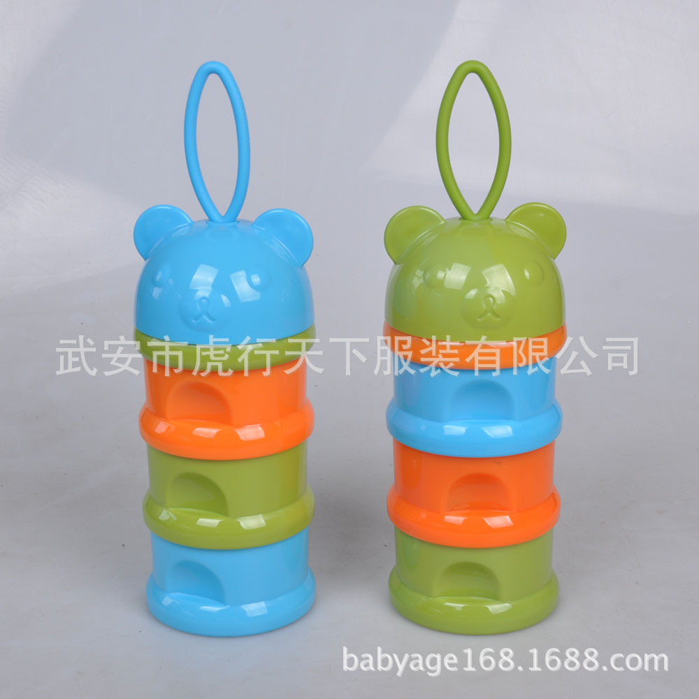 Bear Head Modeling Infant Milk Box Three Layer Milk Powder Grid Ring Portable Rice Powder Box Snack Box