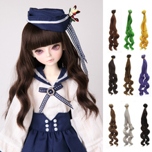 1 pieces 25cm long Wool Hair Wefts for BJD/SD/Blyth/American Dolls Curly Hair Extensions for DIY Doll Wigs Hair Doll Accessories 1pcs dolls wigs hair fit for 18inch height american girl doll hair wigs