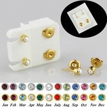 Pendiente de botón de cristal de acero quirúrgico, piedra de nacimiento, sin alergia, esterilizado, para oreja, pistola para Piercing, 1 par