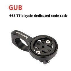 GUB rowerów żelaza trzy reszta kod tabeli rozszerzenie rama kot oczy Jiaming sto ostrzenie latarka kamery rama podstawy