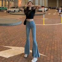 2020 bell bottomed pants women's high waist sagging autumn skinny slim Wide Leg Jeans