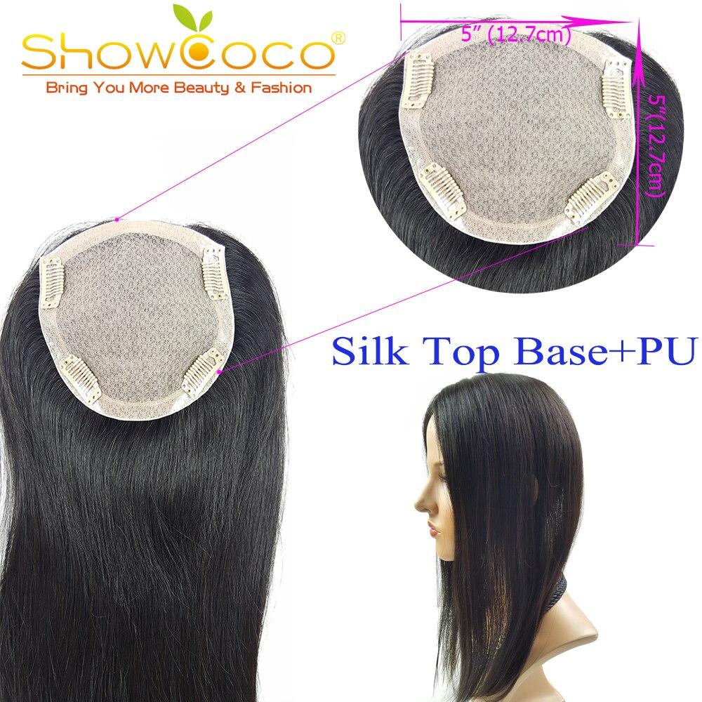 Virgin Human Hair Topper Premium Hair 5*5 Silk Top Base Clip In Toupee Hair For Women 130% Density Topper Hair Pieces Showcoco