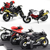 1:18 Home Children Plastic Car Decor Off-road Vehicle Collection Office Model Toy Diecast Motorcycle Simulation Portable