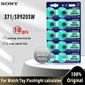 10 шт. оригинальный аккумулятор Sony 371 SR920SW 920 LR920 AG6 LR920 LR69 171 1,55 в с оксидом серебра для часов, игрушек, калькулятор, сделано в Японии