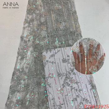 Anna african sequins lace fabric 2020 high quality embroidered french net laces 5 yards/piece nigerian tulle fabrics for sewing