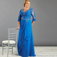 Sparkly Diamonds Lace Chiffon Plus Size Mother of the Bride