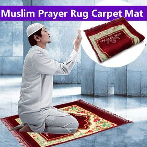 Image 1 - 80x120cm Cashmere Like Muslim Islamic Muslim Prayer Carpet Portable Rug Islamic Arab Ramadan Prayer Mat