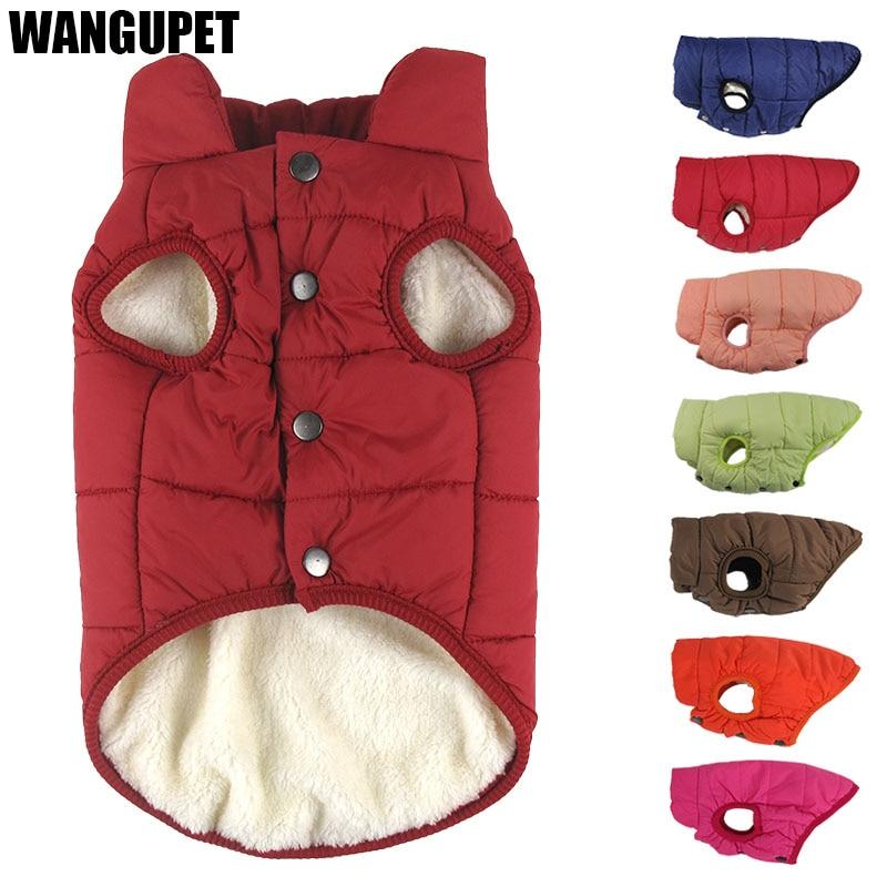 Зимняя одежда для собак-0