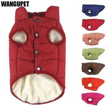 Zimowy płaszcz dla zwierząt ubrania dla psów odzież zimowa ciepłe ubrania dla psów dla małych psów boże narodzenie dużego psa płaszcz zimowe ubrania chihuahua tanie i dobre opinie WANGUPET CN (pochodzenie) 100 bawełna Zima Stałe Cotton-padded clothes Dog vest