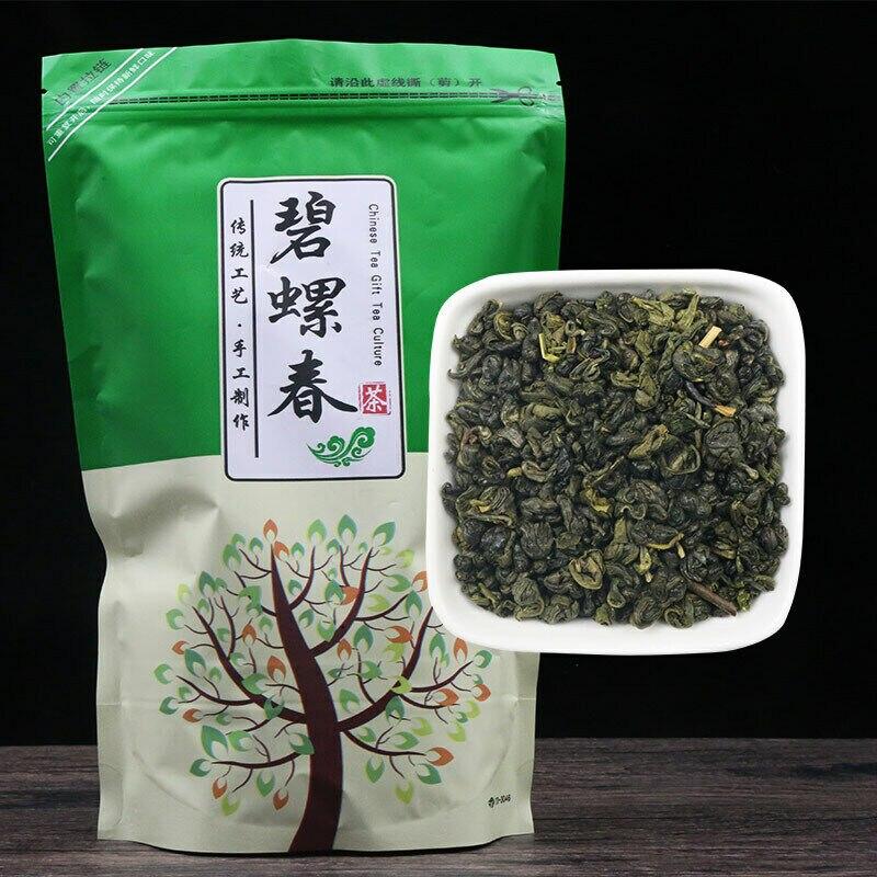 2019 Year China Pearl Pi Lou Chun Tea Super Quality A Chines High Mountain Green Tea Pi Lou Chun Refreshment Slimming Tea