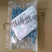 200 шт/лот новинка 1 Вт 1% серия металлическая пленка резистор
