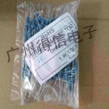200pcs/lot New 1W 1% series metal film resistor iron foot DIP resistor free shipping