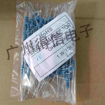 200pcs/lot New 1W 1% series metal film resistor iron foot DIP resistor free shipping new original 200pcs qrd1114 dip 4