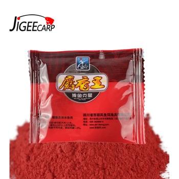10g Bag Fishing Musk Flavour Additive Groundbait Flavours Scent