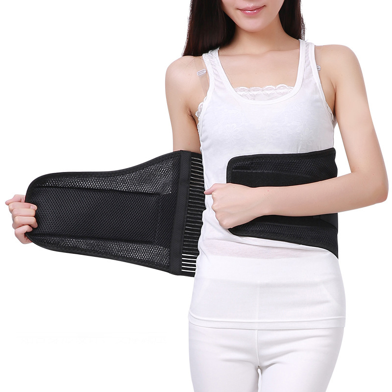 Health Care Waist Support Lumbar Belt Back Brace Bandage For Pain Relief Posture Corrector Gym Fitness Waist Protect