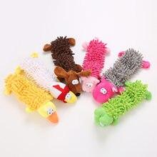 Animais de estimação brinquedos para cães pequenos animais de estimação forma animal filhote de cachorro cachorro mastigar brinquedo acessórios para animais de estimação perros productos honden speelgoed
