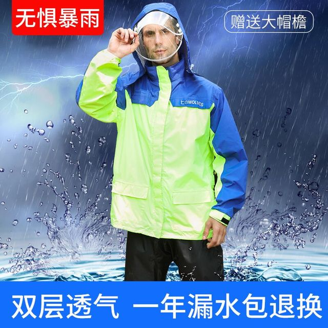Adults Raincoat Rain Pants Suit Motorcycle Raincoat Thin Waterproof Rain Coat Outdoor Hiking Rain Jacket Capa De Chuva Gift 2