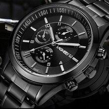 Men Black Watches Luxury Full Steel Watch Masculino Relogio