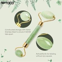 Двойной натуральный массажный ролик для лица Jade для похудения для тела и шеи, устройство Прямая поставка
