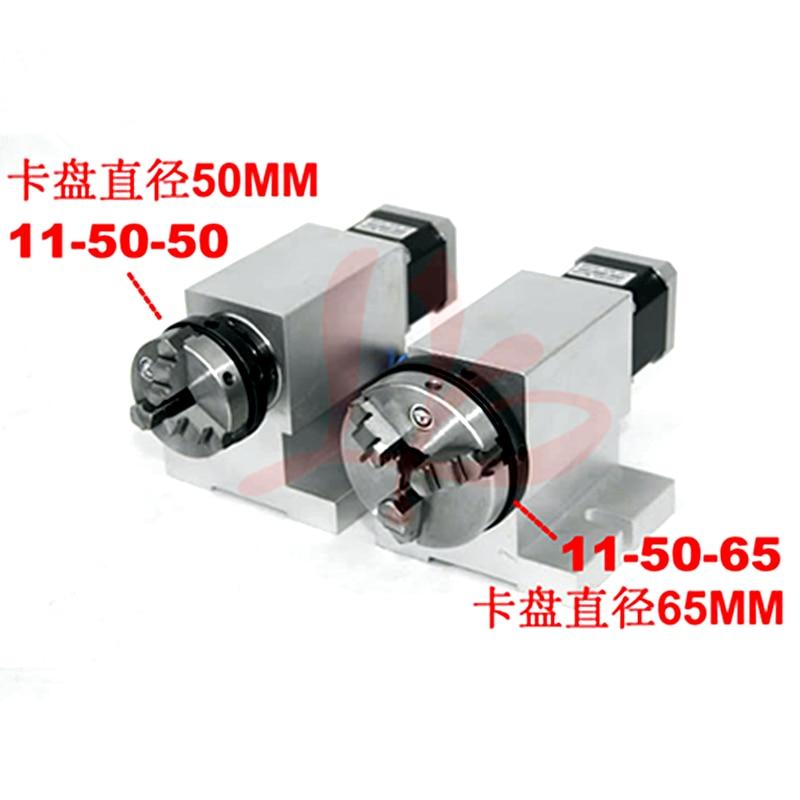 Harmonic Drive Reducer 3 Jaw 50/65mm Chuck CNC Dividing Head 11-50-65 11-50-50
