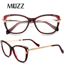 Cat Eye Women Eyeglasses Frame Butterfly Glasses New Fashion Ladies Big Acetate Optical Prescription Goggles Eyewear