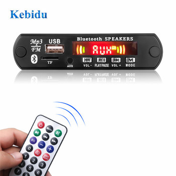 KEBIDU 5V 12V samochodowy sprzęt Audio USB TF Radio FM moduł MP3 Bluetooth5 0 12V MP3 płytka dekodera WMA z pilotem tanie i dobre opinie APE FLAC AB5312B Panel size 107 * 25 MM Zasilanie zewnętrzne 20 godzin Brak JQ-D099BT-APP Samochód MP3 Dotykowy Tone