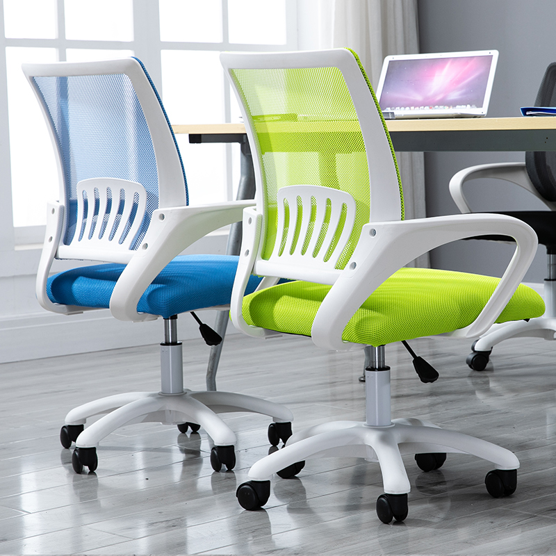 Adjustable Mesh Office Arm Chairs Computer Chair Furniture OL Chair Free Shipping
