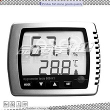 Making compact industrial temperature and humidity meter height household temperature and humidity recorder gsp885 network type temperature and humidity transmitter high precision large screen temperature and recorder