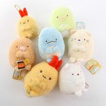 7 см Sumikko Gurashi Мягкая Подвеска для ключей плюшевые игрушки для детей детские мягкие куклы игрушки для девочек подарок на день рождения сумка Подвеска