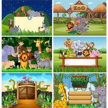 Shengyongbao Дети День рождения фоны мультфильм Животные зоопарк