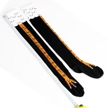 Funny Chicken Leg Socks ( 1 Pair )