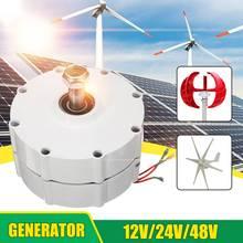 800W 12V 24V 48V постоянный магнит генератор Двигатель Генератор ветра мотор для ветровых турбин контроллер лопастей 3 фазный ток PMSG