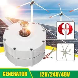 800W 12V 24V 48V Permanent Magnet Generator Motor Wind Generator Motor Für Windkraftanlagen Klinge Controller 3 Phase Strom PMSG