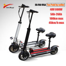 Electric scooter rear drive 48V 800W with seat 10 inch road tire folding electric motorcycle pedal adult