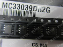 MC33039DR2G Motor / Motion / Ignition Controllers & Drivers Brushless Closed Loop Motor Adaptor chip(China)