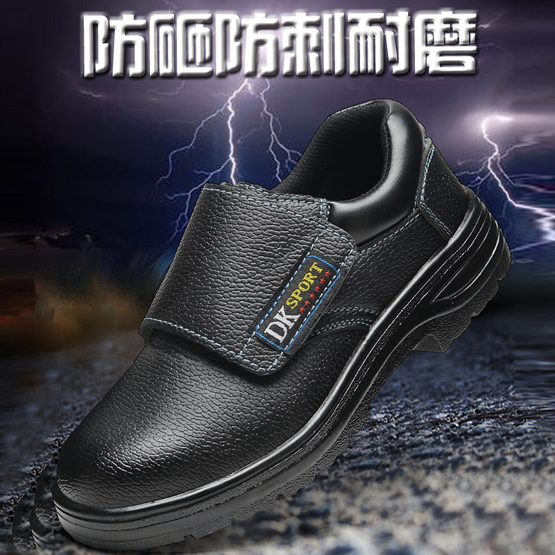 Lightweight Fashion Protective Shoes Safety Shoes Light Wear Non-Slip Safe Breathable Comfortable Work Shoes Smashing Anti Punct