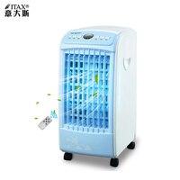 Novo inteligente ventilador de ar condicionado máquina refrigeração pequeno condicionador mudo casa removível portátil com roda S X 1132A Vent.     -